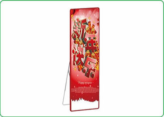 China P2 Ultra Thin High Brightness Led Light Box Display Portable Stand Alone supplier