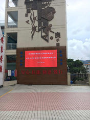 China Aluminum Outdoor Led Video Screen , Meanwell Power Outdoor Led Display Screen IP65 supplier