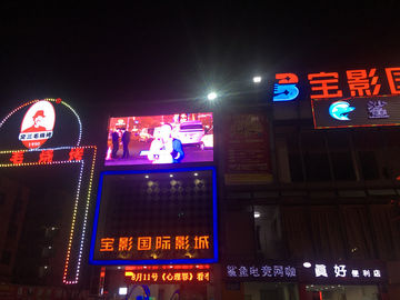 China Street 1R1G1B SMD Waterproof Led Advertising Display P6 Epistar 1920HZ supplier