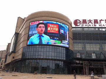 China PC HD Outdoor Led Advertising Screens , Smart Wifi Control Thin Full Color Led Display supplier