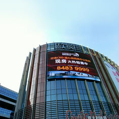 China Transparency Outdoor Fixed Led Display Curtain , 6500 Nits Waterproof Led Screen supplier