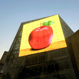 China 6500 Nits Fixed Outdoor Digital Display Screens Background On Building supplier