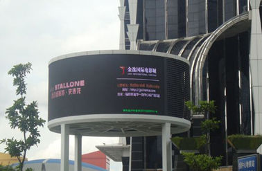 China 360 Degree Round Advertising Led Display Screen Curved P12 Outdoor Waterproof supplier