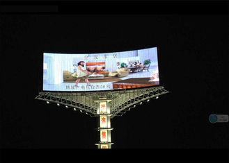 China Full Color RGB Double Trickle Sided Led Display SMD P8 7000 Nits IP65 Waterproof supplier